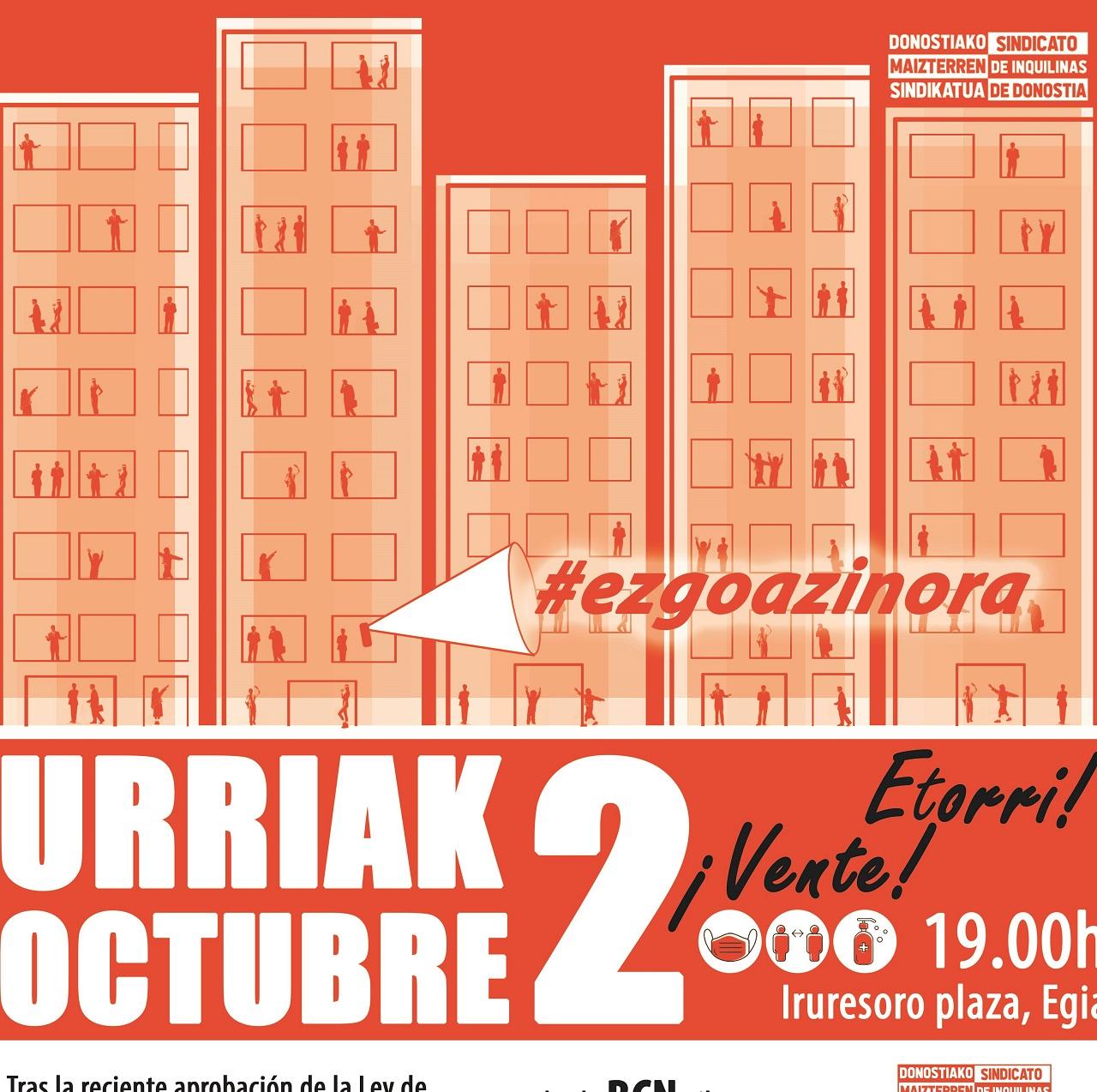Cartel del acto de presentación de Donostiako Maizterren Sindikatua
