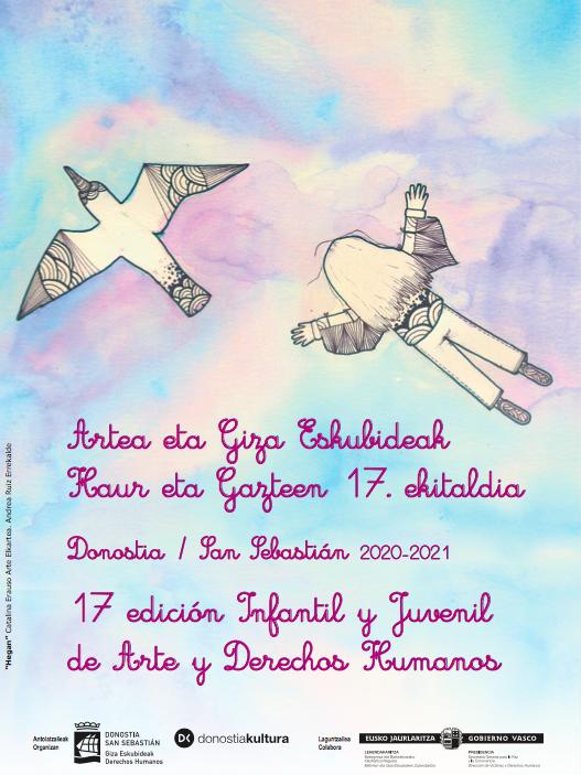 Cartel oficial de la 17 edición. Autor: Andrea Ruiz