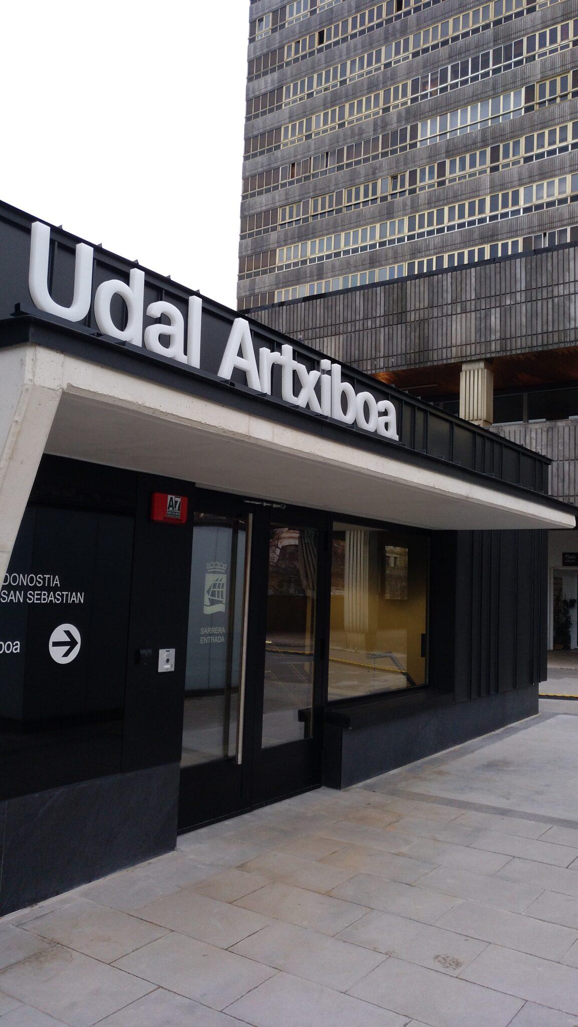 La entrada de la nueva sede. Foto: Ayuntamiento de San Sebastián